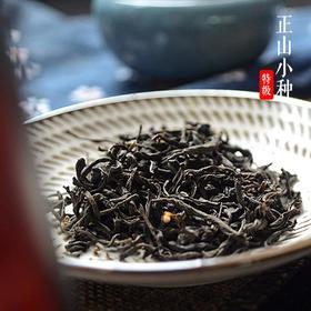 正山小种(友茗天出品 特级生态红茶 护胃养胃)