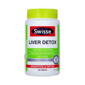 澳大利亚Swisse瑞思护肝排毒片120粒/瓶 解酒排毒天然护肝