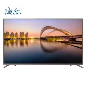 【官】海尔4K电视 LS75A31