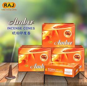 RAJ印度香 琥珀Amber 正品印度原装进口手工香薰熏香塔香锥香195