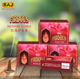 RAJ印度香 沉香FIRDOUS 印度原装进口手工香薰熏香塔香锥香196