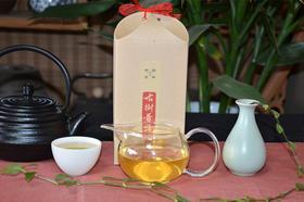 2016年那卡古树纯料春茶,净重量200克