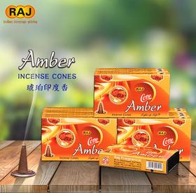 RAJ印度香 琥珀AMBER 正品印度原装进口手工香薰熏香塔香锥香190
