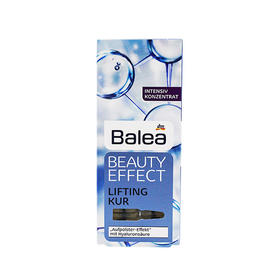 德国芭乐雅透明质玻尿酸浓缩精华液安瓶7支装/盒Balea深层保湿淡化细纹