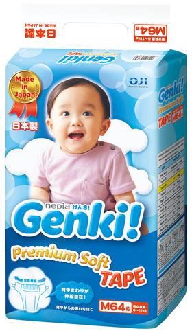 妮飘(NEPIA)Genki!更祺 进口纸尿裤
