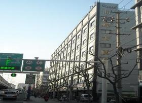 繁华地段商圈办公室分享,环境舒适!【长宁/海螺大厦/1577】——订金