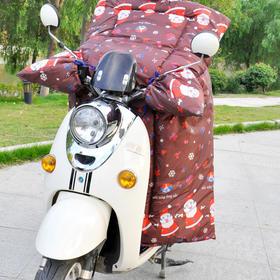 【遮风被】电动车挡风被 电瓶车加大加厚加绒保暖护膝 冬季摩托车挡风罩