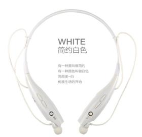 无线音乐蓝牙耳机  磁力收纳 线控运动款   7天包退  30天包换