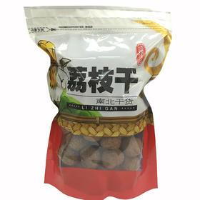 瑞安淘 广西糯米荔枝干(特级)500g