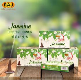 RAJ印度香 茉莉Jasmine 印度原装进口手工花香薰熏香塔香锥香188