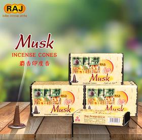 RAJ印度香 麝香MUSK 正品印度原装进口手工香薰熏香塔香锥香183