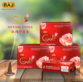 RAJ印度香 情人玫瑰GUL 印度原装进口手工香薰熏香塔香线香|大盒