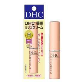 日本DHC天然植物无色橄榄护唇膏1.5g/支