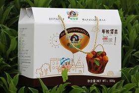【光秀哆吉栗】板栗王子礼盒装(500g)!88元健康与美味!
