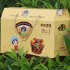 【光秀哆吉栗 】板栗公主 500g 礼盒装!68元健康与美味!
