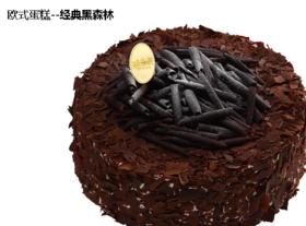 巧克力蛋糕--黑森林