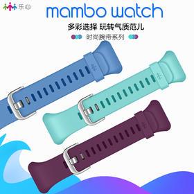 (不含主机)mambo watch炫彩表带