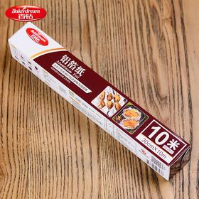 百钻锡纸2卷组合(送5米硅油纸) 烤箱用耐高温加厚铝箔纸 烧烤花甲粉锡箔纸厨房烘焙工具