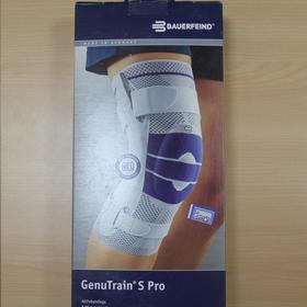 侧面稳定性可调膝关节活动支具(保尔防)