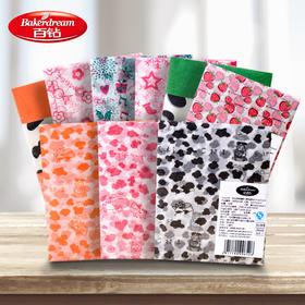 百钻牛轧糖纸 手工牛扎糖包装纸 彩色糖果纸防油纸牛扎糖纸50张