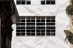淮海路现代高高高逼格办公空间,创业装逼首选:)【黄浦/PAPER/1595】——订金