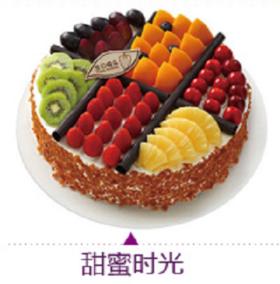 健康乳脂蛋糕~~生日主款