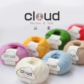 【云柔】新款美丽诺羊毛真丝混纺进口中粗手编毛线编织人生出品50克/团