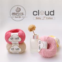 【云棉2】宝宝毛线婴儿纯棉线手编绒线中粗钩编织有机棉儿童毛线50克/团