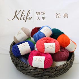 【编织人生.经典】100%澳洲美丽诺羊毛线手编围巾线媲美羊绒线 40克/团