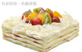 色彩缤纷~植脂奶油蛋糕