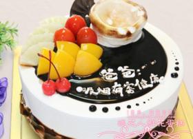 老爸生日快乐~健康天然乳脂蛋糕