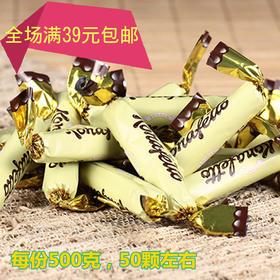 【年后发货!满39元全国包邮】乌克兰进口糖果如胜科纳菲托鲜奶威化巧克力棒500g