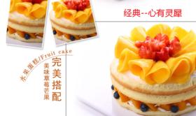 心有灵犀~~天然乳脂水果蛋糕