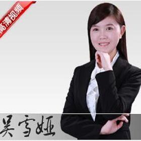 华图教师网 国考教师资格证结构化问答名师模块班 网络课程