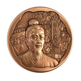 《三国演义》大铜章(黄铜+紫铜)