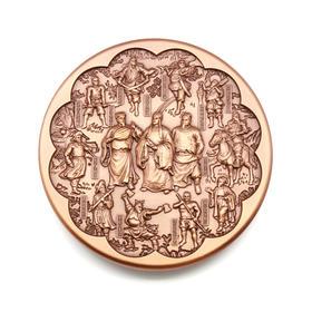 《水浒传》大铜章(黄铜+紫铜)