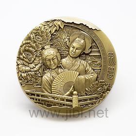 昆曲大铜章(黄铜+紫铜)