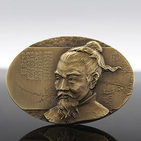 王冕大铜章(黄铜+紫铜)