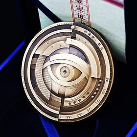 中国梦-航天纪念铜章