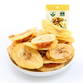 进化|泰国进口 罗望子夹心香蕉片干35g/1 洽洽全球美食