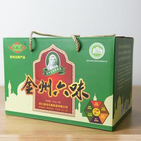 兴义特产  马大姐  【 金州六味油辣椒】  贵州特产  油辣椒