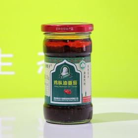 【贵州特产马大姐鸡枞油番茄】 调味酱拌面酱辣椒酱开胃凉菜红油辣子