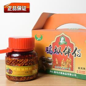 兴义特产  【马大姐鸡枞伴侣 】 鸡枞油番茄  鸡枞油辣椒  贵州特产