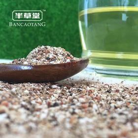 【全国包邮】半草堂红薏米茶