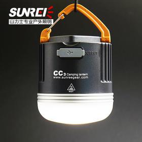 SUNREE 山力士 CC3 移动电源营地灯2015新版可磁吸固定