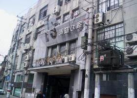 新兴产业办公室分享,与古老建筑对话!【闸北/四行创意仓库/1640】——订金