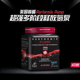 美国巅峰Performix Pump超强多阶段释放氮泵 40份 (不含咖啡因)
