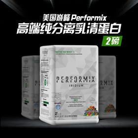 美国GNC Performix Iridium 分离乳清蛋白 2磅
