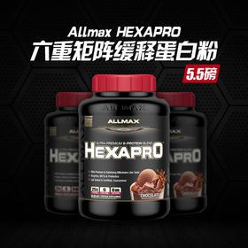 Allmax Hexapro 六重矩阵缓释蛋白粉 5.5磅