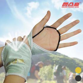 防晒护手丨防晒手套丨漏五指手套